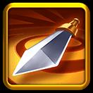 City Keeper Guide Sharp Blade