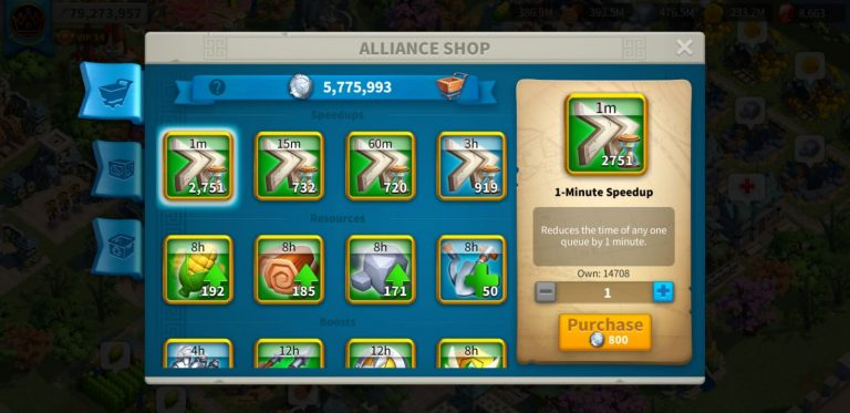 Individual credits in alliance shop ROK